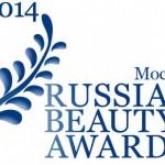 <b>Вручены премии  Russian Beauty Award 2014 Москва</b>