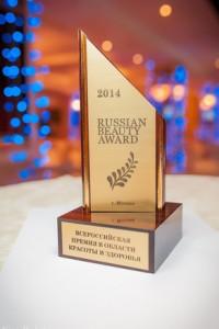 Вручены премии  Russian Beauty Award 2014 Москва
